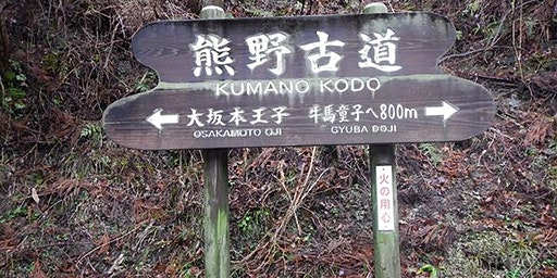 Walking Japan's Camino | Kumano Kodo	- Cronulla