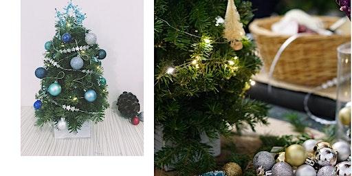 Sip and Easy Mini Christmas Tree  DIY  学做迷你圣诞树