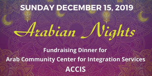 Arabian Nights Fundraiser