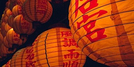 Celebrate Lunar New Year   tickets