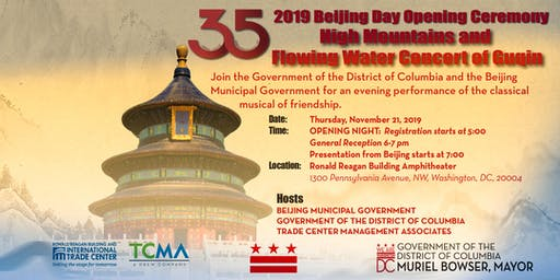Beijing Days in DC 2019 - Opening Ceremony Concert of Guqin