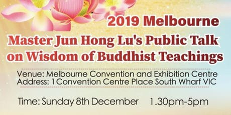 Art of Comprehending Metaphysics by Master Lu tickets
