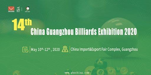 The 14th Guangzhou International Billiards Exhibition