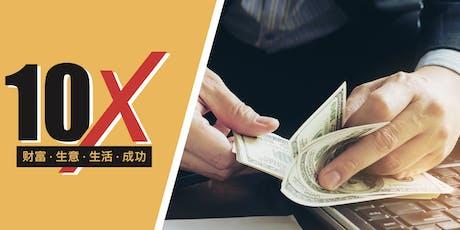 让你的财富,事业,生活与成功翻倍再翻倍! tickets