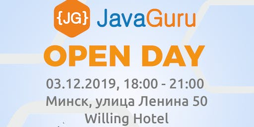 JavaGuru Open Day (03.12.2019)