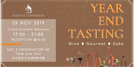 【WAITING LIST ONLY】HOC Year End Tasting