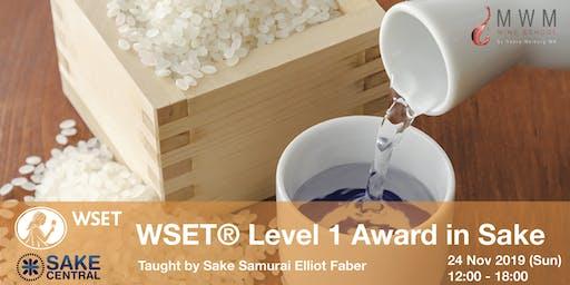 WSET Level 1 Award in Sake