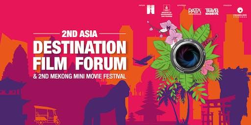 2nd Asia Destination Film Forum & 2nd Mekong Mini Movie Festival