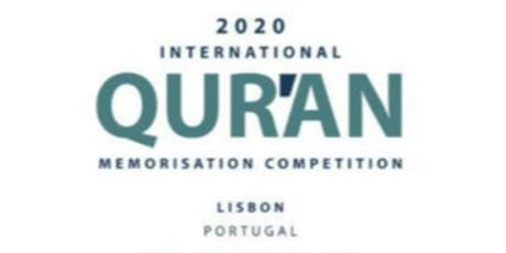 International Quran Competition 2020 tickets