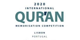 International Quran Competition 2020