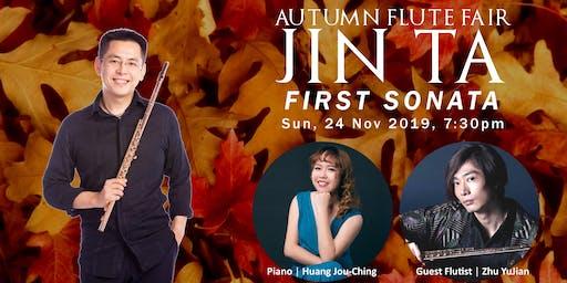 """Jin Ta's Solo Recital """"First Sonata"""""""