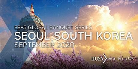 IIUSA Global Banquet Series: Seoul, South Korea  tickets