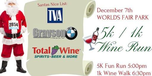 Christmas 5K/1K Wine Run