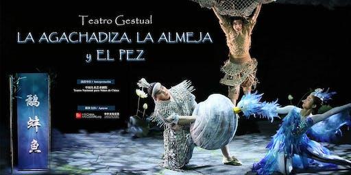 Teatro infantil: La Agachadiza, la Almeja y el Pez
