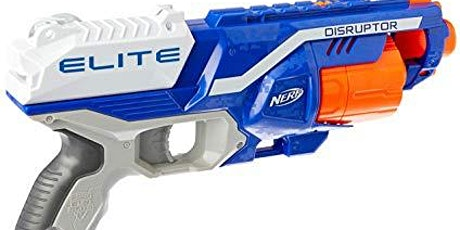 Nerf Gun Party - SKMS Christmas Party tickets
