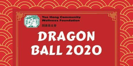 North York Campus - Volunteer at the Yee Hong Dragon Ball 2020 tickets