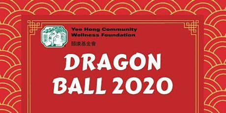 Brampton Campus - Volunteer at the Yee Hong Dragon Ball 2020 tickets
