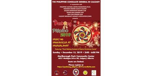Paskong Pilipino 2019:  Pasko ng Pagkakaisa at Pasasalamat