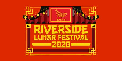 Riverside Lunar Festival: Presented by Panana Events