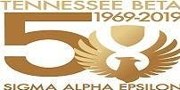 Sigma Alpha Epsilon Fraternity - Tennessee Beta Chapter 50th Anniversary Celebration