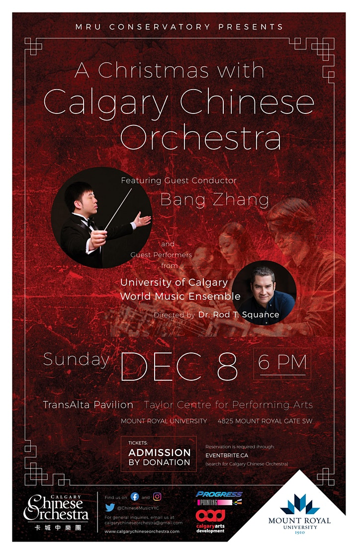 MRU Conservatory Presents: A Christmas with Calgary Chinese Orchestra image