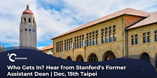 Who Gets In? Hear from Stanford's Former Assistant Dean| Dec, 15th Taipei