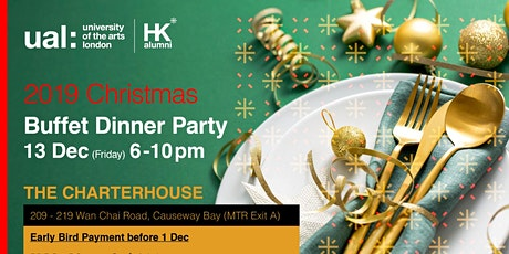 UAL Christmas Dinner Party 2019 tickets