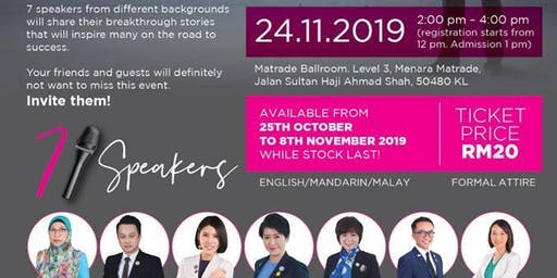 USANA Changing Lives Break Through 24 Nov 2019