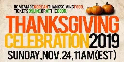Bilingual Thanksgiving Celebration