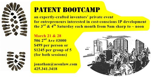 March Seattle Patent Bootcamp