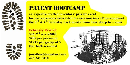 February Seattle Patent Bootcamp