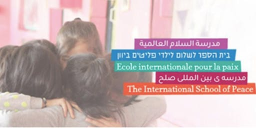 We Were All Refugees. An Evening with the International School of Peace