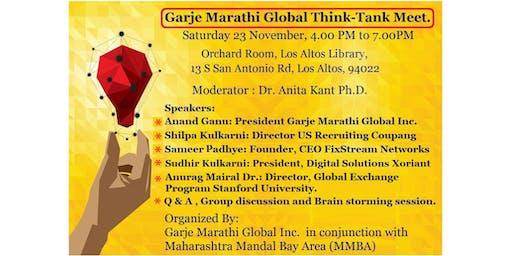 Garje Marathi Global Think-Tank Meet.