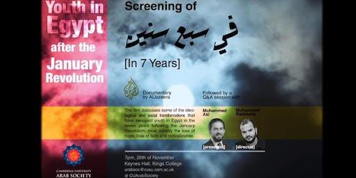 Cambridge Arab Society Documentary Screening: 'In 7 Years'