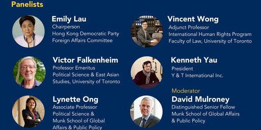 Canada Hong Kong Policy Panel