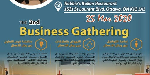 2nd Business Gathering