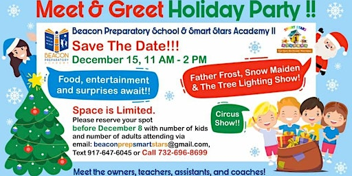 Meet & Greet Holiday Party!