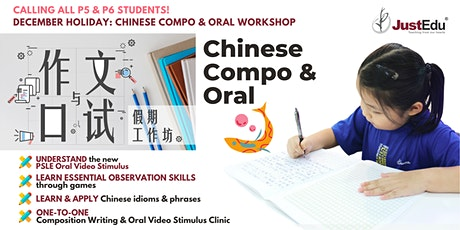 Chinese Composition & Oral Dec Holiday Workshop 2019 [Punggol] tickets