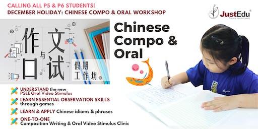 Chinese Composition & Oral Dec Holiday Workshop 2019 [Punggol]