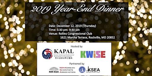 2019 Year-End Dinner