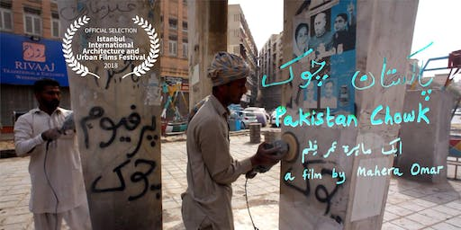 Film Screening: Pakistan Chowk