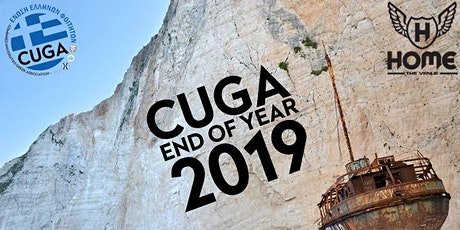 CUGA End of Year tickets