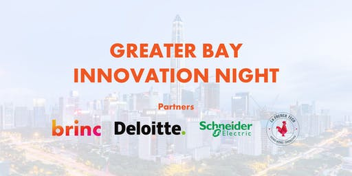 Greater Bay Innovation Night