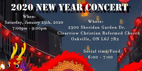 2020 New Year Concert tickets