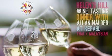 Helen's Hill Vineyard | Wine Tasting Dinner | 161 Cellars tickets