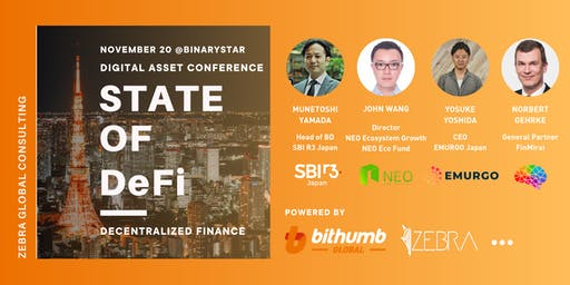 Digital Asset Conference: State of DeFi