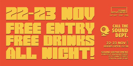 FREE ENTRY GUESTLIST (3 FREE Drinks) @ Sound Department