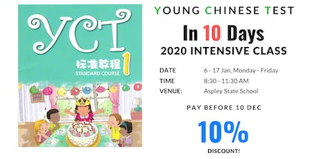 Intensive Youth Chinese Test Course during summer holiday tickets