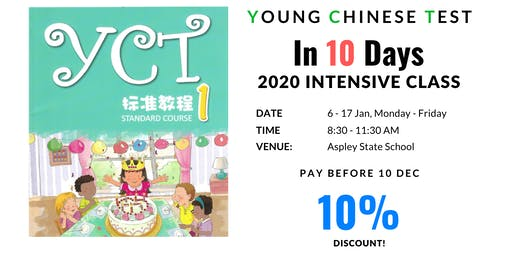 Intensive Youth Chinese Test Course during summer holiday