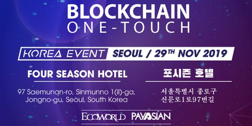 Blockchain One Touch |BOT 2019 Event Korea